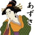 Ukiyoe Sticker 002