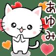 Ayumi oniy sticker