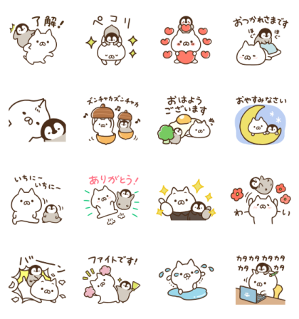 Penguin and Cat Days×RIZAP