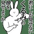 The name is Kurumi