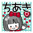 Pretty Chiaki