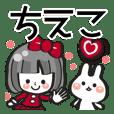 Pretty Chieko