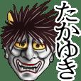 Takayuki Name Hannya Sticker