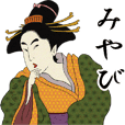 Ukiyoe Sticker 185