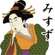 Ukiyoe Sticker 175