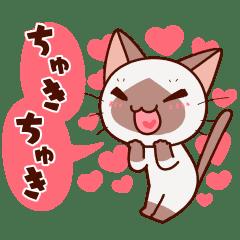 Syamu-chan series 24