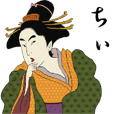Ukiyoe Sticker 122