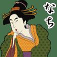Ukiyoe Sticker 130