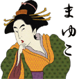 Ukiyoe Sticker 163