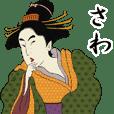 Ukiyoe Sticker 104