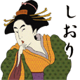 Ukiyoe Sticker 107