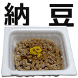 Natto is fermented soybeans.