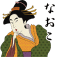 Ukiyoe Sticker 021