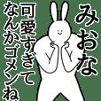 みおな◎専用/シュール/名前スタンプ