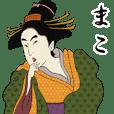 Ukiyoe Sticker 027