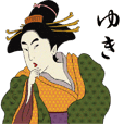 Ukiyoe Sticker 043