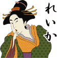 Ukiyoe Sticker 049