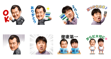 Health Support series LINE stickers