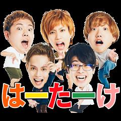 Hajime Shacho's Hatake × Tatemen