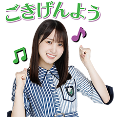 Keyakizaka46 Final Voice Stickers