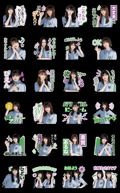 Keyakizaka46 Final Voice Stickers