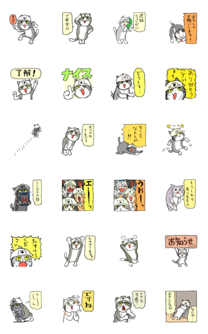 Work Cats Animated Stickers