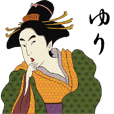Ukiyoe Sticker 211