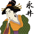 Ukiyoe Sticker 259