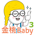 PeachBaby#3 - Daily English Vocabulary!