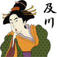 Ukiyoe Sticker 309