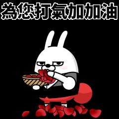俏兔子耍心機 有禮貌系列篇