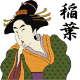 Ukiyoe Sticker 256