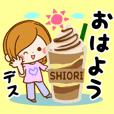 Sticker for exclusive use of Shiori 2