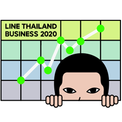 LINE THAILAND BUSINESS 2020
