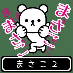 Masako moves at high speed 2