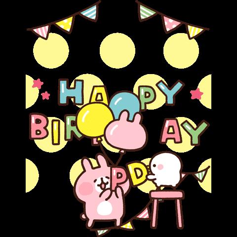 Piske & Usagi Help You Celebrate