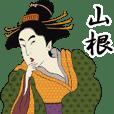 Ukiyoe Sticker 373