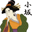 Ukiyoe Sticker 394
