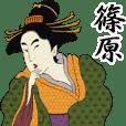 Ukiyoe Sticker 382