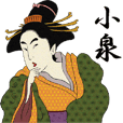 Ukiyoe Sticker 399