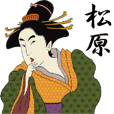 Ukiyoe Sticker 413