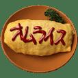 Omelet sticker