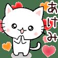 Akemi only sticker