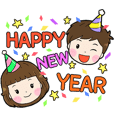Happy Festival : New Year & Christmas