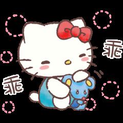 Hello Kitty Pamper Me
