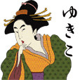 Ukiyoe Sticker 044