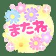 Flower-JP