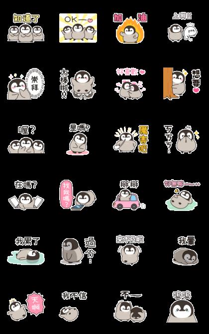 Healing Penguin (Large Letters)