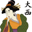 Ukiyoe Sticker 497
