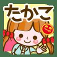 Cute Girl Takako